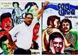 Surya Deo, custodian of Odia cinema