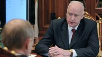 U.S. Puts Kremlin's Top Investigator, 6 Others on Sanctions List