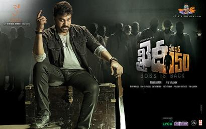 Get ready for Chiranjeevi!