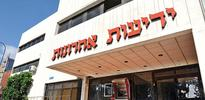 Yediot Ahronot set for next round of layoffs
