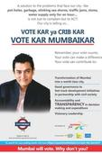 'Aamir Khan ad promoted BJP'