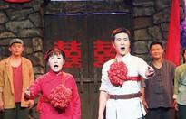 Classic opera Marriage to Xiao Er...