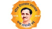 Rajasthan govt advertisements to carry Deen Dayal Upadhyay's picture logo