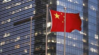 Combined value of Chinese banks overtake US banks: Report
