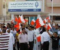 Bahrain court dissolves main Shi'ite opposition