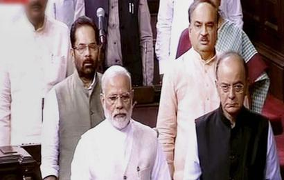 Marked by some historic events, Budget Session of Parliament comes to a close