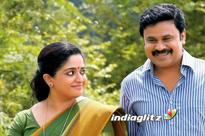 WOW! Dileep and Kavya Madhavan to come together in a public platform