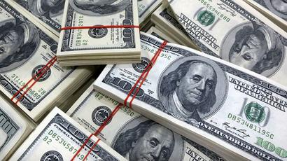 India owns $121.6 bn worth US govt securities