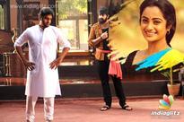 'Kathalo Rajakumari' release date announced