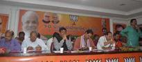 Former Odisha BJD MP from Kandhamal Rudra Madhab Ray joins BJP