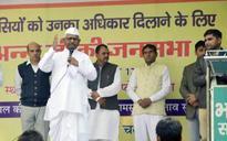 Agra: No more Kejriwals, says Anna Hazare