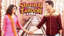 Shaadi Mein Zaroor Aana review: Do yourselves a favour, don't go to this shaadi please