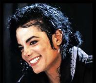 EU to rule on Michael Jackson Sony deal