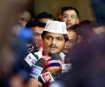 Sedition case: Chargesheet filed in court against Hardik Patel