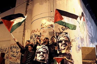 India's position on Palestine is independent: MEA