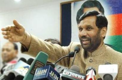Paswan chooses family members to contest LS polls from Bihar