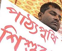 AASU protests lack of textbooks