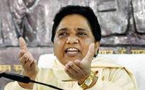Mayawati attacks BJP, calls the party dependent on 'rejected maal'