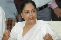 Interrogate Raje in Sohrabuddin case: Ex-BJP leader