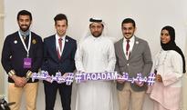 QU holds 2nd edition of student leadership conference Taqadam Tanmeea, Enjaz, Qiaadah