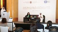 New UAE-ILO programme to set example in developing  labour market governance