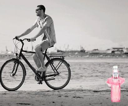 Pepsi makes a Splash with its new vitamin water