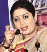 HRD minister Smriti Irani to attend BHU centenary celebration
