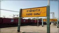 Science Express to halt at Habibganj station from 7-9 August