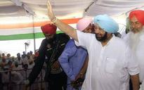 Coffee with Captain: Congress pitches Amarinder Singh as youth leader