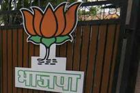 Delhi BJP MLA's camp office burgled