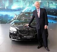 BMW India launches ActiveHybrid 7