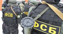 Total of 12 Suspected Terrorists Detained in Moscow, Moscow Region