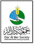 Dar Al Ber contributes 226 BP meters to needy patients