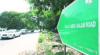 A capital road gone, Mughal king Aurangzeb lives in 177 towns and villages