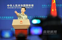 China to conduct joint training with Australia, U.S.