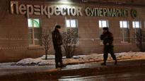 Russia: Blast rips through supermarket in St Petersburg,10 hurt