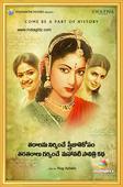 Mahanati biopic: A tribute of a poster