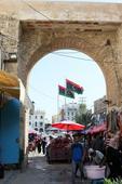 Libya's Facebook militias