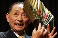 Peking Opera Master Mei Baojiu Dies at 82