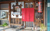 Izuju: A hidden home for sweet Kyozushi