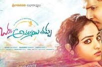 Okka Ammayi Thappa box office collections take at Rs 1.3 crore on opening day