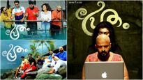 Jayasurya's 'Pretham' movie review: More humour than horror
