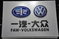FAW-VW starts new factory construction