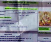 When Lord Ganesha was issued admit card by a Bihar university