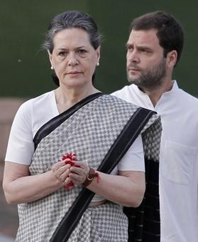With Sonia ill and Rahul not up to the task, Cong may have to look outside