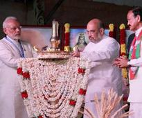 Modi at BJP's Kozhikode meet: PM calls for empowerment of Muslims, electoral reforms