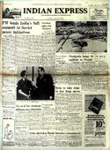 June 11, 1976, Forty Years Ago: Swaran Singh Panel