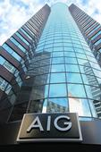 AIG introduces new Crowdfunding Fidelity insurance product