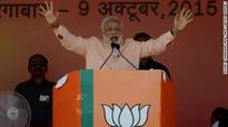 Paul Ryan invites India's Modi to address Congress