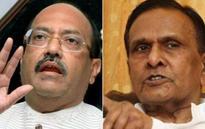 Amar Singh, Beni Prasad Verma in SP national executive